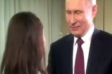 آرزوی عجیب دختر نابینا که علاقه خاصی به پوتین دارد
