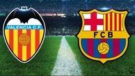 پیش بازی بارسلونا - والنسیا