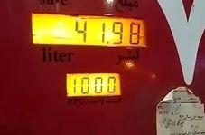 وقتی ۴۲ لیتر بنزین در باک پراید جا میشود!