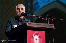 کلیپ جدید اینستاگرامی سردار سلیمانی از سخنرانی منتشرنشده وی درباره سپاه