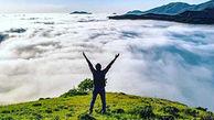 اقیانوسی از ابر در ایران + فیلم