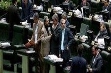 نمایندگان به خداحافظی با مجلس پس از ۳ دوره نمایندگی واکنش نشان دادند