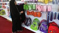 ششمین نمایشگاه نوشت افزار ایرانی – اسلامی