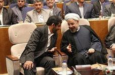 جزئیات دعوای رئیس جمهور و ضرغامی و آشتیشان با بیان رهبر انقلاب