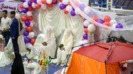 برگزاری جشن عروسی در مناطق سیل زده