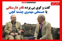 احزاب اصلاح طلب در دولت روحانی نقشی ندارند / سهم خواهی حق احزاب است
