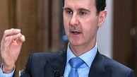 وقتی بشار اسد از ترامپ به عنوان بهترین رئیس جمهور آمریکا یاد میکند