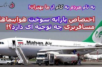 به نام مردم به کام از ما بهتران/ مجلس انقلابی ورود کند