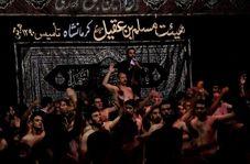 عزاداری پرشور حسینی با مداحی محمدعلی رحمانی