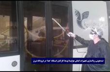 """پاکسازی و ضد عفونی کامل کلیه تجهیزات """"هما"""" در تبریز"""