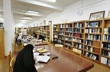 حال و هوای کتابخوانی در کتابخانه ای در دل یک روستا