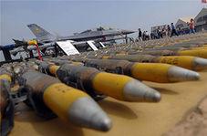بررسی ادامه فروش تسلیحات نظامی به عربستان در ایتالیا!