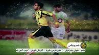 شرایط تیمهای اصفهانی در آغاز نیم فصل دوم