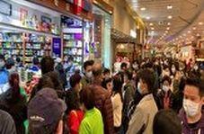 صفهای خرید ماسک در هنگ کنگ در پی شیوع ویروس کرونا