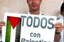 حمایت سلبریتیهای مطرح جهان از فلسطین