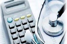 رابطه کارتخوان در مطب با پرداخت مالیات