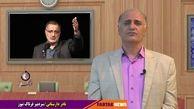 آیا زاکانی می تواند گزینه مناسبی برای شهرداری تهران باشد