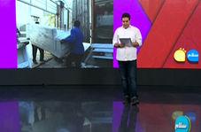 کنایه مجری تلویزیون به اظهارنظرهای مسئولان برای حل مشکل مردم