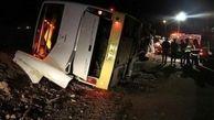 واژگونی اتوبوس محور شاهرود - دامغان
