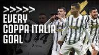 تمام گلهای یوونتوس در جام حذفی ایتالیا 21-2020
