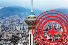 ماجرای نادیده گرفته شدن هشدار سازمان نقشهبرداری کشور درباره زلزله تهران به ستاد بحران پایتخت