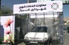 ابتکار جالب شهردار شیراز برای گندزدایی خودروها