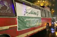 گرمخانه سیار در شمال تهران