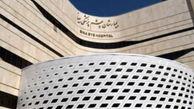 بهره مندی مشهدیها از نخستین بیمارستان تخصصی چشم پزشکی