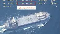 سند ویدئویی سپاه برای رد ادعای انهدام پهپاد ایرانی توسط آمریکا