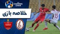 خلاصه بازی الوحده امارات 1 - پرسپولیس 0