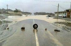 طغیان رودخانه جاده های مواصلاتی جنوب سیستان را مسدود کرد