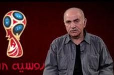 ماجرای جالب فوتبالیست شدن پرویز پرستویی