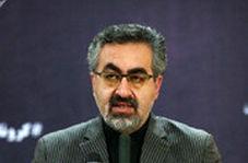یک خواهش مهم از همه مردم ایران برای کمک به ریشه کنی کرونا