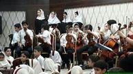 فیلم/رقص پزشکان مرهم با لباس کٌردی در هتل پارسیان کرمانشاه
