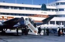 فرودگاه مهرآباد تهران در سال 1338