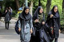 خبری خوشحال کننده برای دانشجویان ورودی مهر 1400