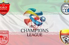 غوغای نمایندگان ایران در لیگ قهرمانان آسیا 2021