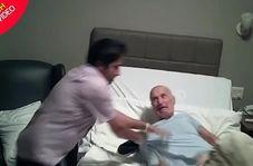 عمل غیر انسانی پرستار شیطان صفت با یک بیمار آلزایمری!