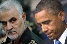 واکنش اوباما بعد از شنیدن نام ژنرال سلیمانی