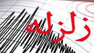 آخرین خبر و جزییات از زلزله 5.8 ریشتر خراسان رضوی