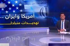 جواب دندانشکن مجری به کارشناس عربستانی درباره تبعات حمله به ایران