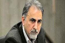 اسلحهای که شهردار اسبق تهران با آن به همسر دومش شلیک کرد