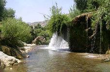 طبیعتی شگفت انگیز در خوزستان که در جهان بینظیر است