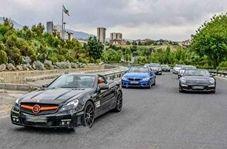رژه بچه پولدارهای تهران با خودروهای میلیاردی