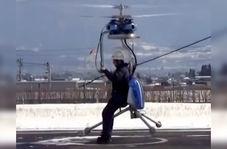 کوچکترین هلیکوپتر جهان