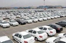 آغاز فروش محصولات ایران خودرو!