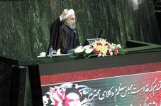 اتحاد مجلس و دولت از نظر روحانی!