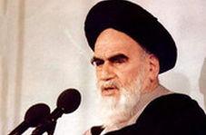 امام خمینی(ره) پس از عزل بنی صدر، به او چه گفت؟