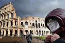 حمید معصومینژاد و قرنطینه 60 میلیون نفری در ایتالیا