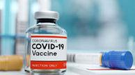 خبرهای خوش از تولید واکسن کرونا در دنیا